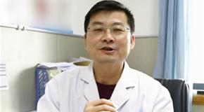 成都男科公立医院张辉医生新年祝福视频