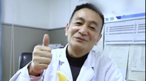 成都男科医院庹有烈医生牛年祝福视频